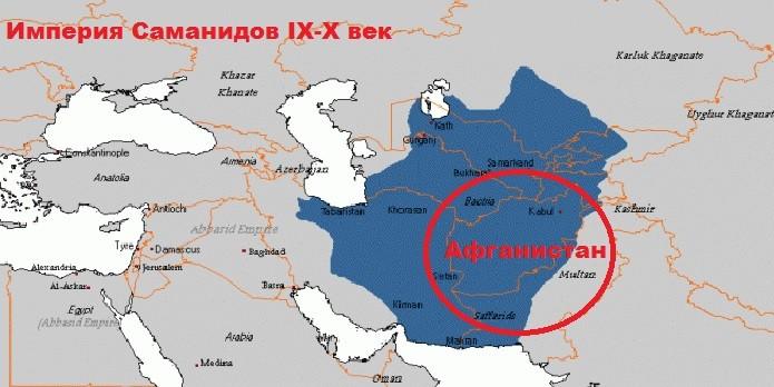 Империя Саманидов