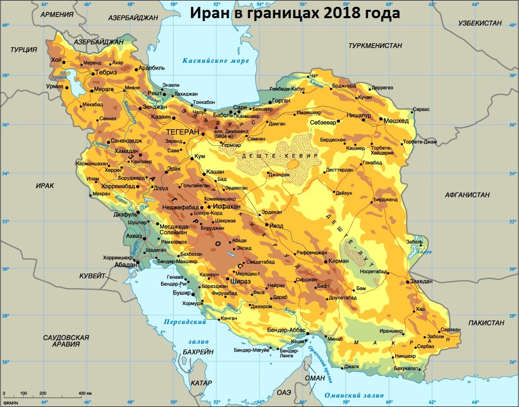 Иран в границах 2019 года