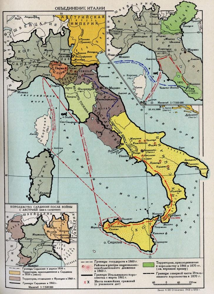 Карта объединения Италии