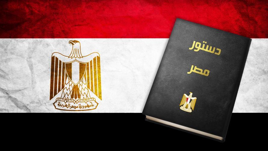 Конституция Ирака