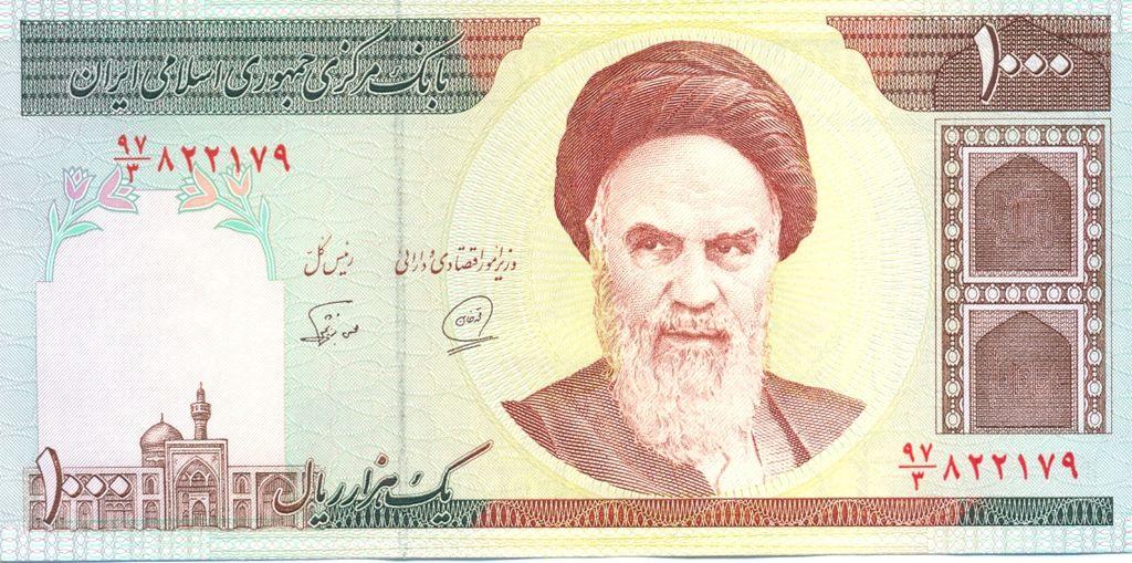 На банкноте Сеййид Али Хосейни Хаменеи