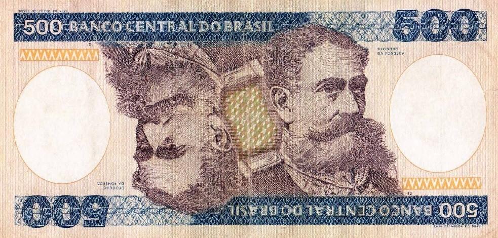 Первый президент Бразилии