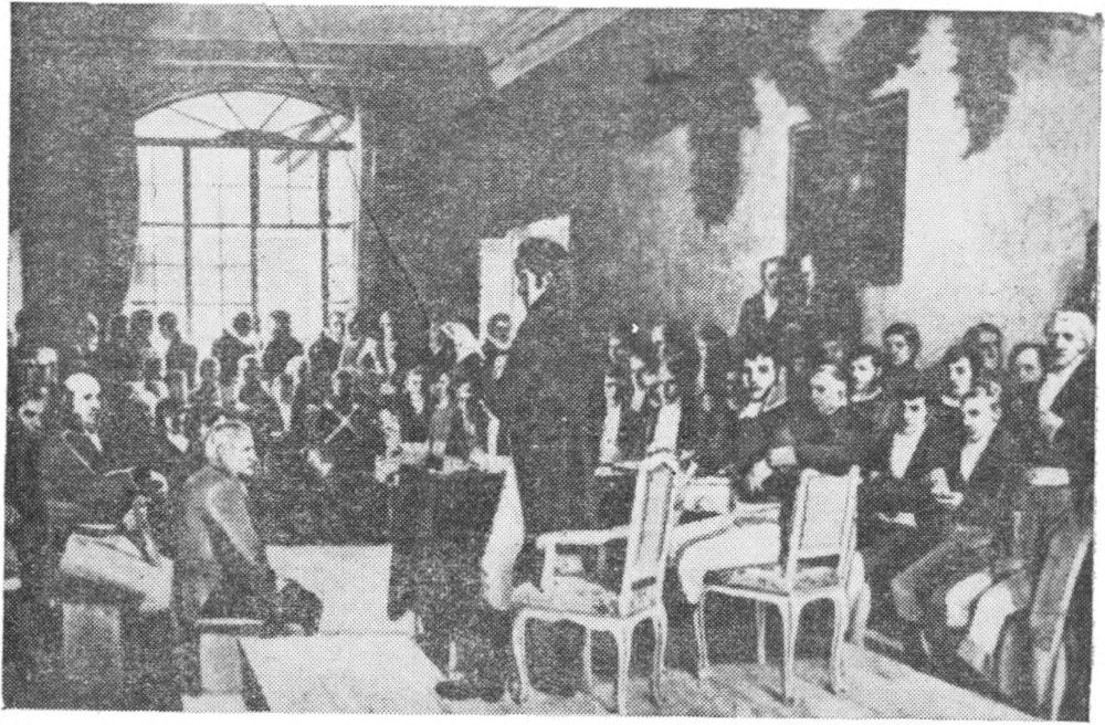 Принятие конституции 1809 года