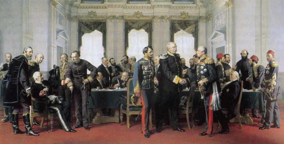 Берлинский конгресс 1878 года