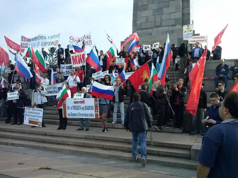 Болгары в 2014 году