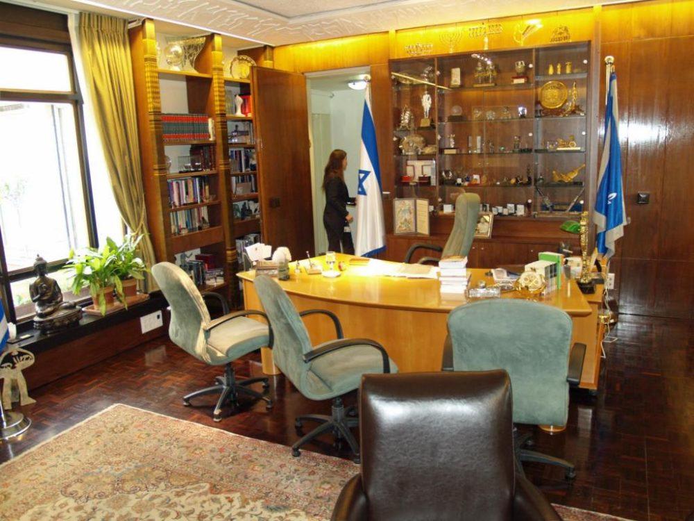 Кабинет президента Израиля