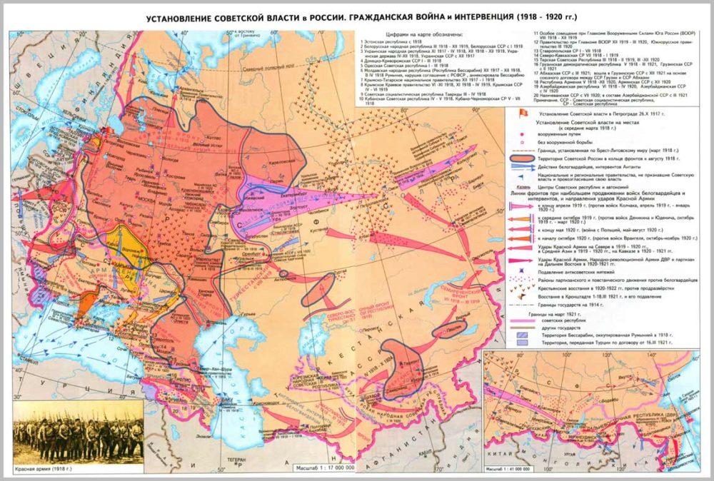 Карта, 1918