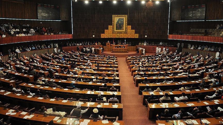 Парламент Пакистана
