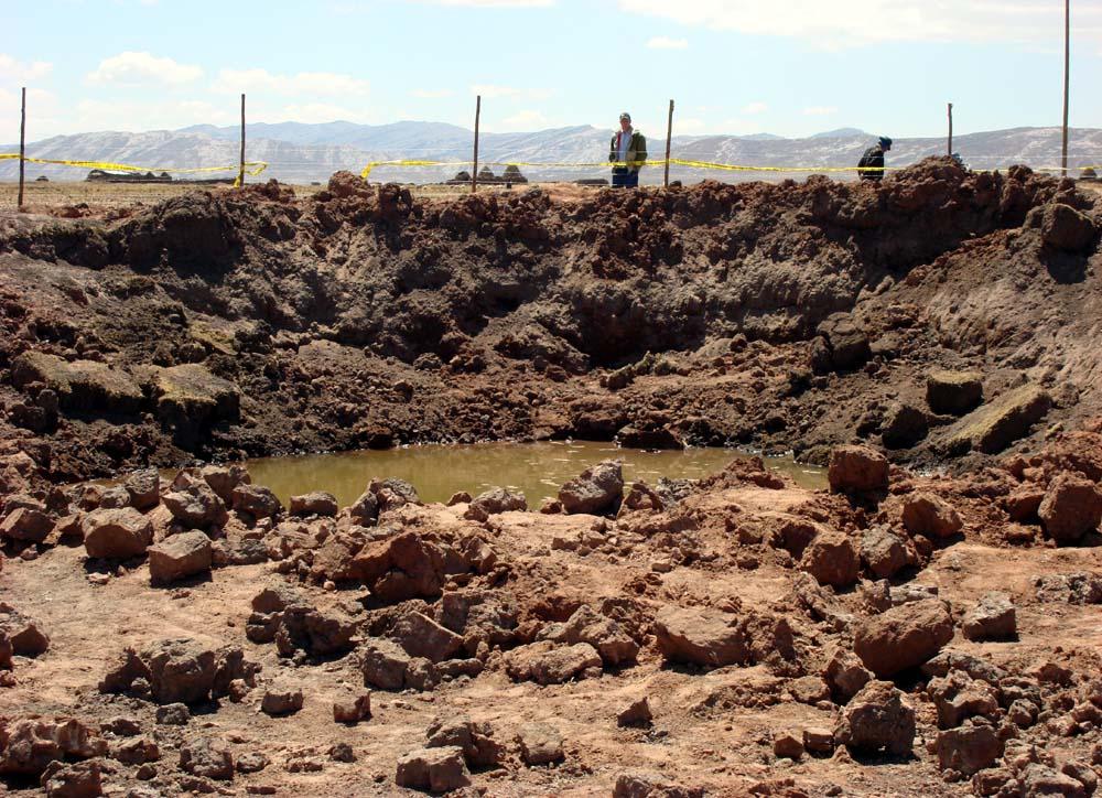 Перуанский метеорит