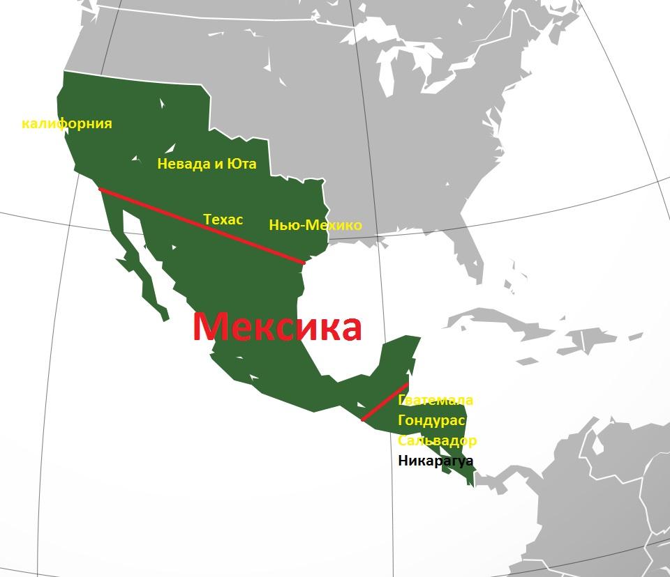 Территория Мексики в середине XIX века