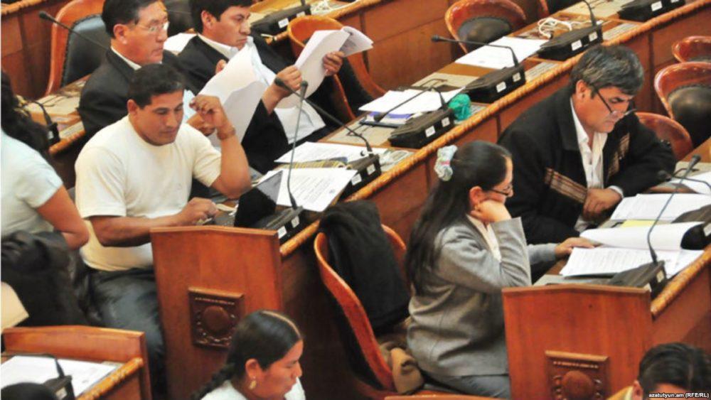 Заседание Конгресса Боливии