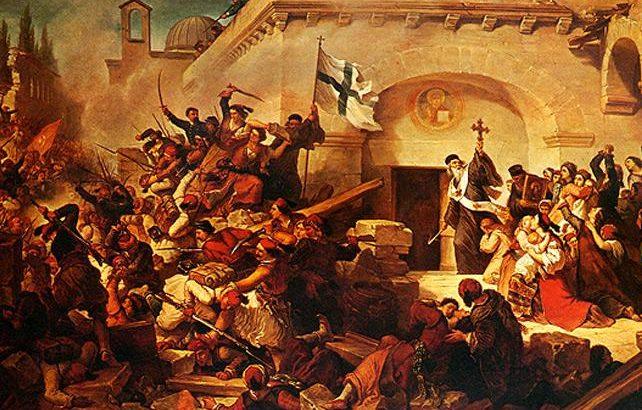 Греческая война за независимость