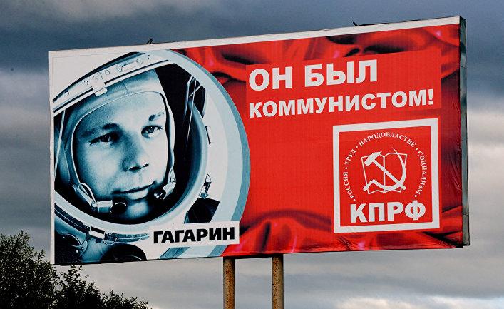 Красный цвет коммунистов