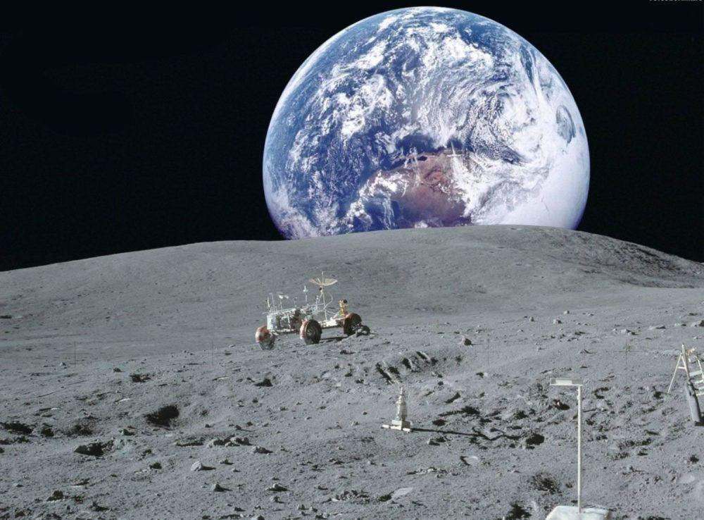 Вид с лунной поверхности