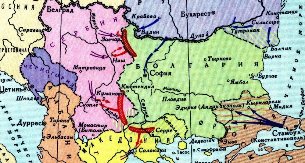 Вторая Балканская война