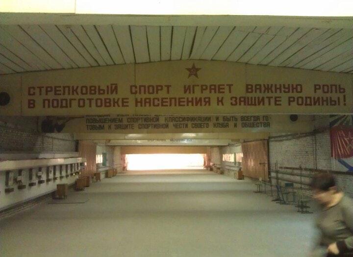 Клубы транс в москве ночные клубы в марьино братиславской