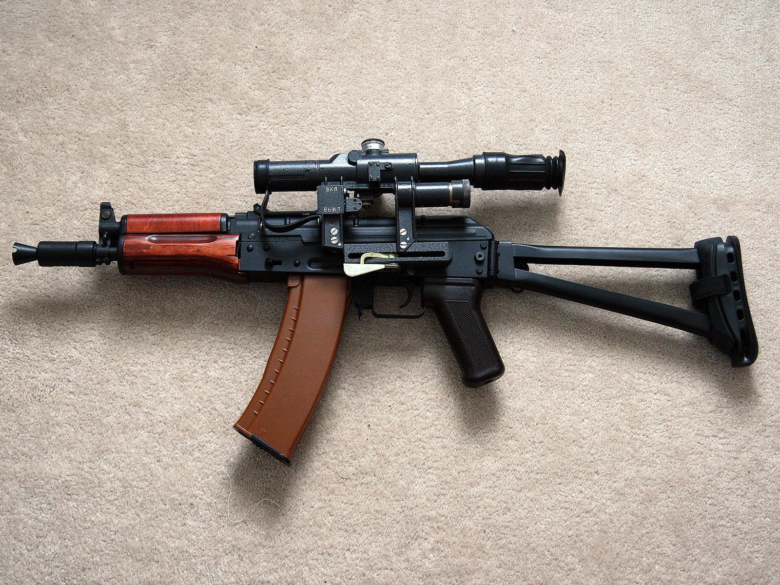 АКС-74У с оптикой