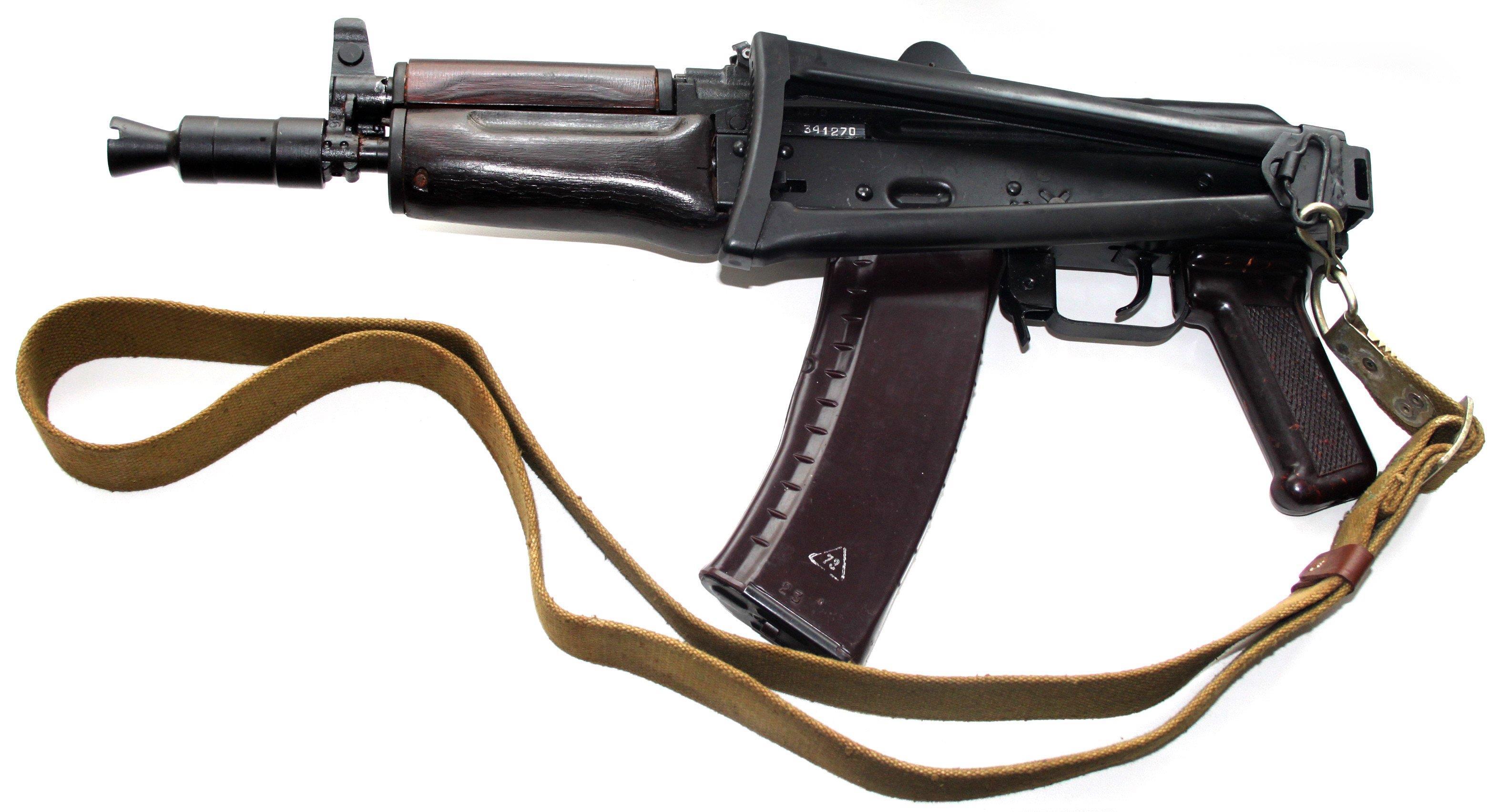 АКС-74У со сложенным прикладом