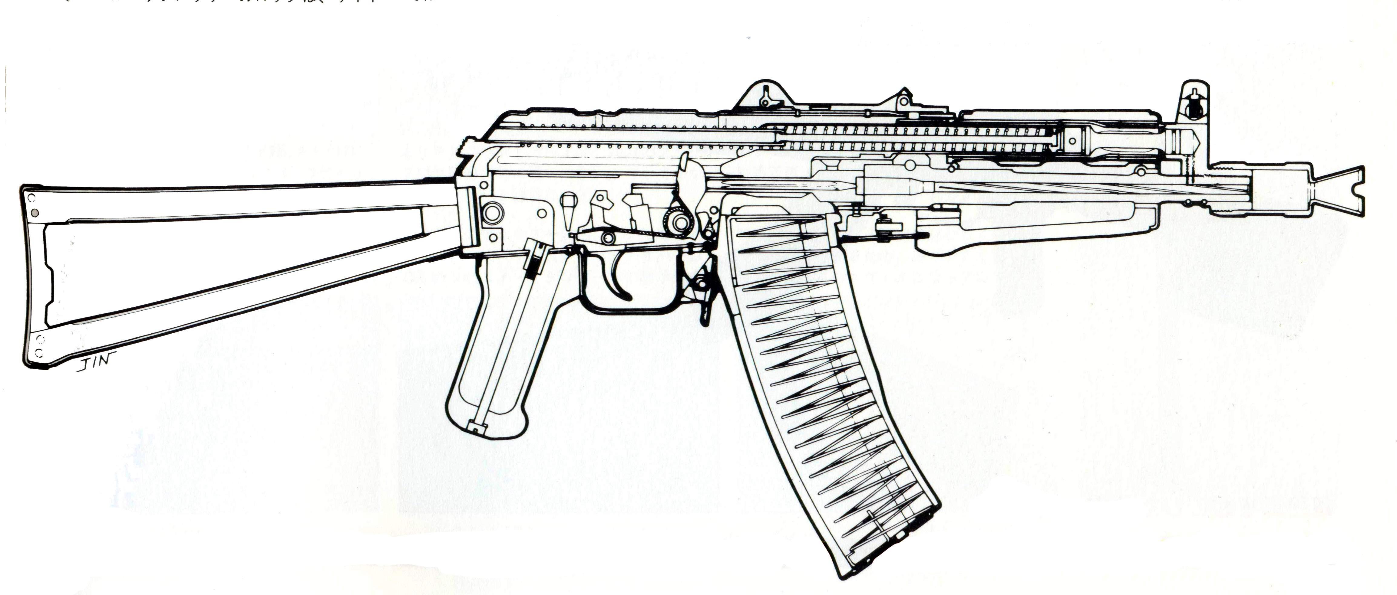 АКС-74У в разрезе