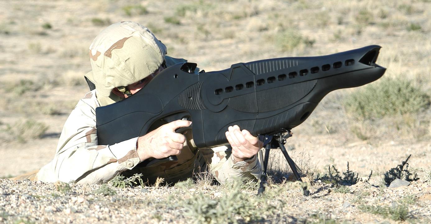 Американская ослепляющая винтовка PHASR
