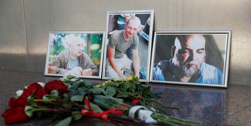 Фото погибших