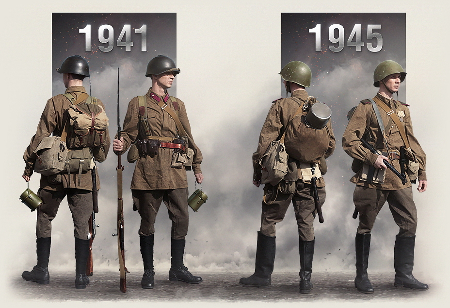Красноармейцы 1941 и 1945