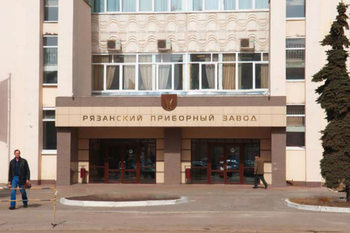 Рязанский приборный завод