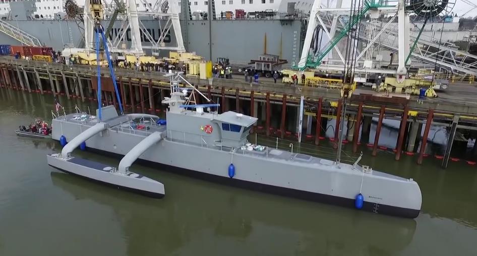 Автономный корабль