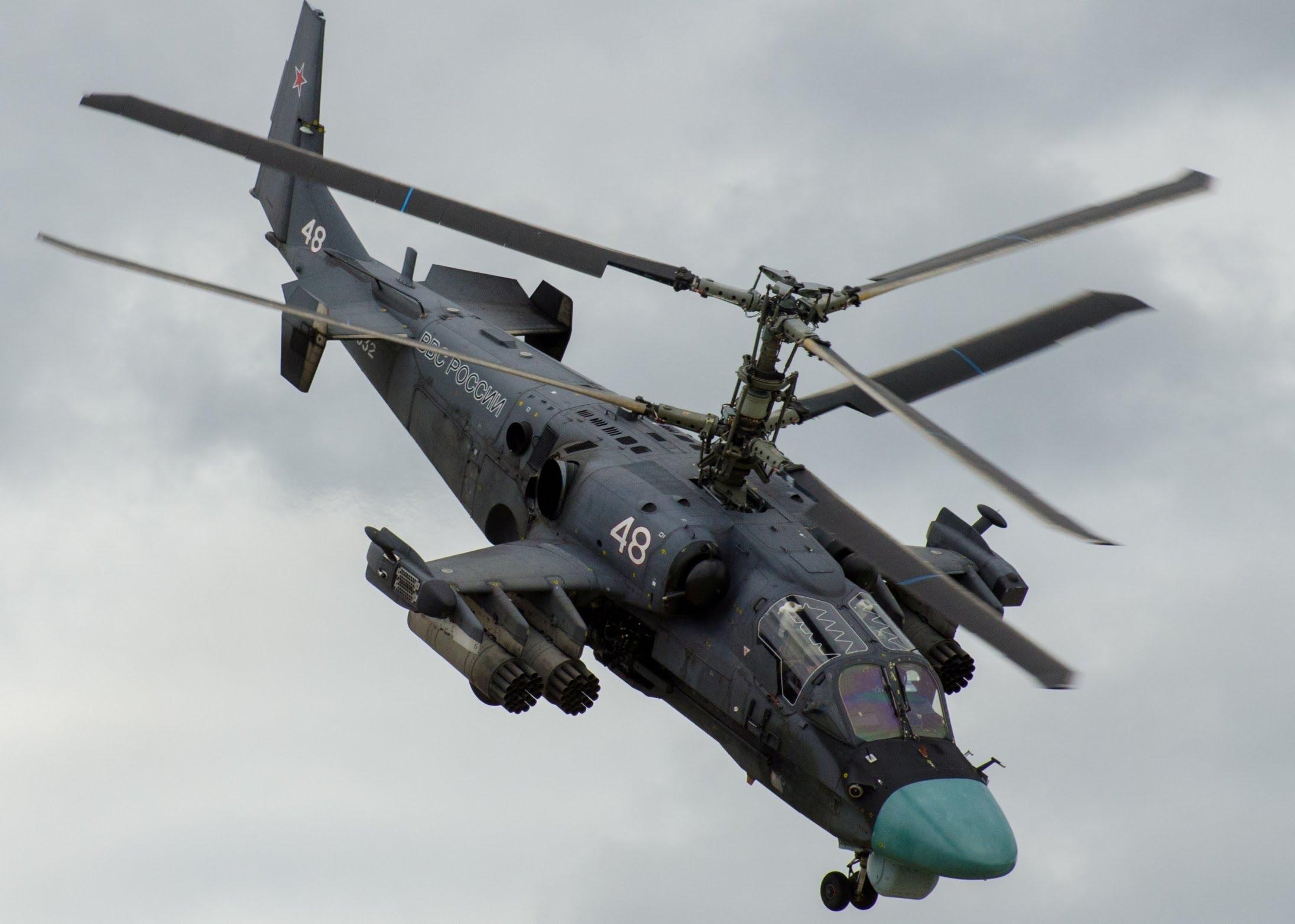 KA-52 «Аллигатор»