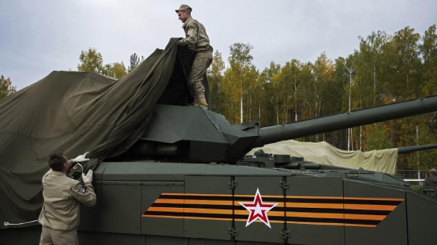 Накрытый танк
