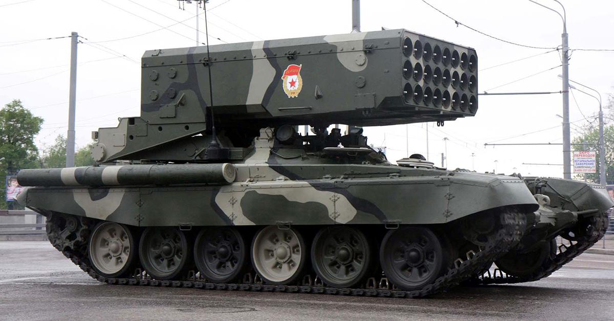 ТОС-1А «Солнцепек»