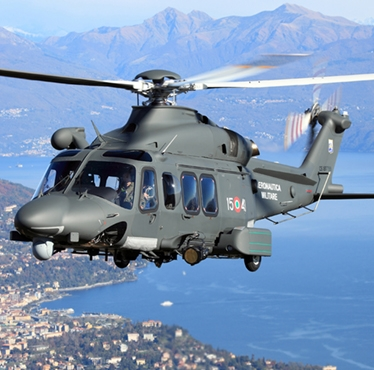 Вертолет MH-139