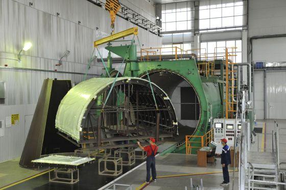 Завод аэрокосмической отрасли
