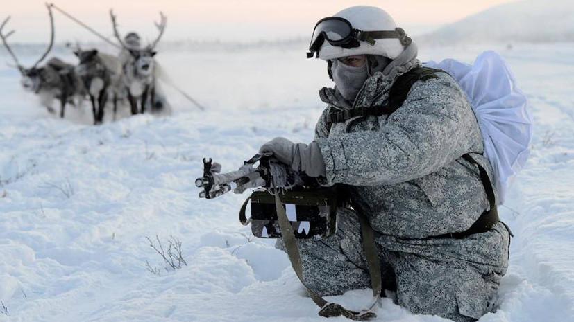 Арктическая экипировка