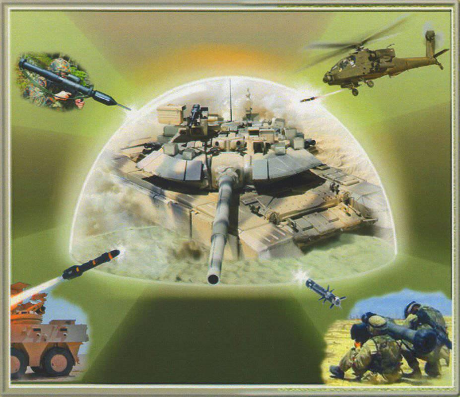 Защищенный танк