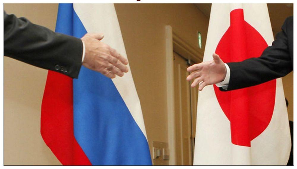 Дипломатическая встреча