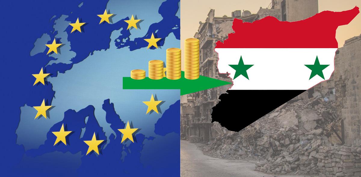 ЕС и САР
