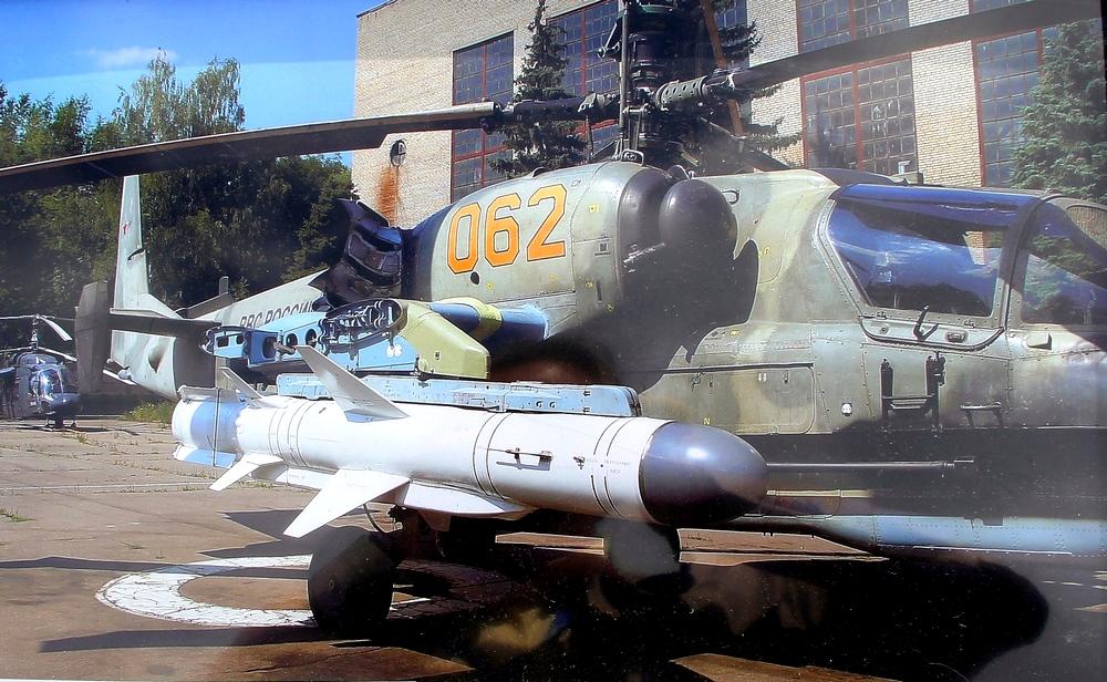 Х-35У
