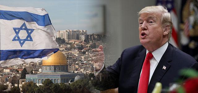 Иерусалим и Трамп