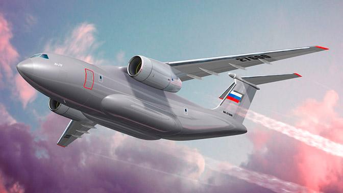 Изображение Ил-276