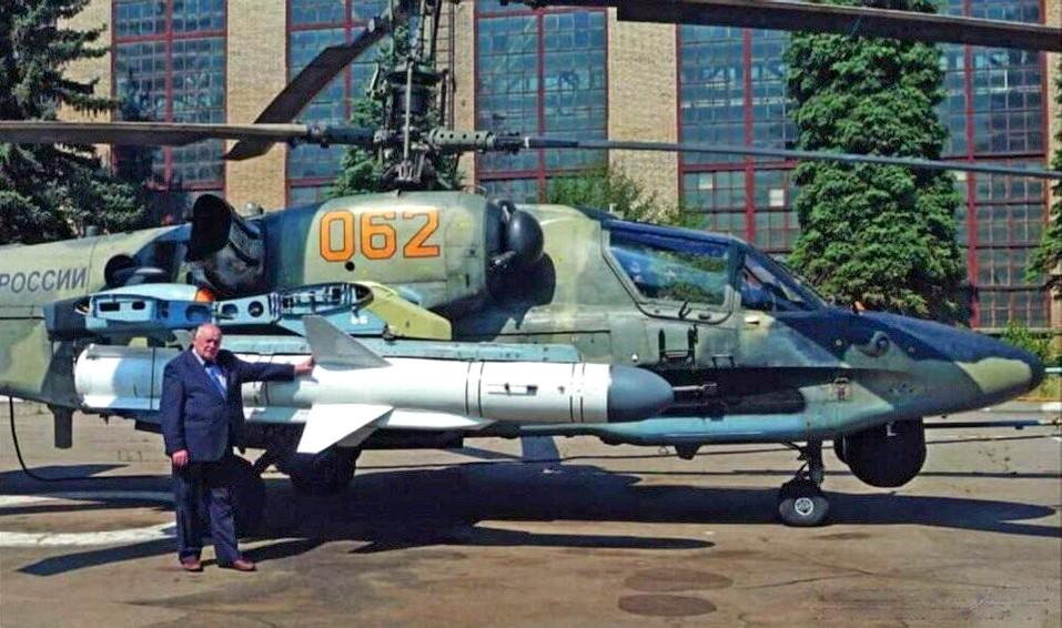 Ка-52К