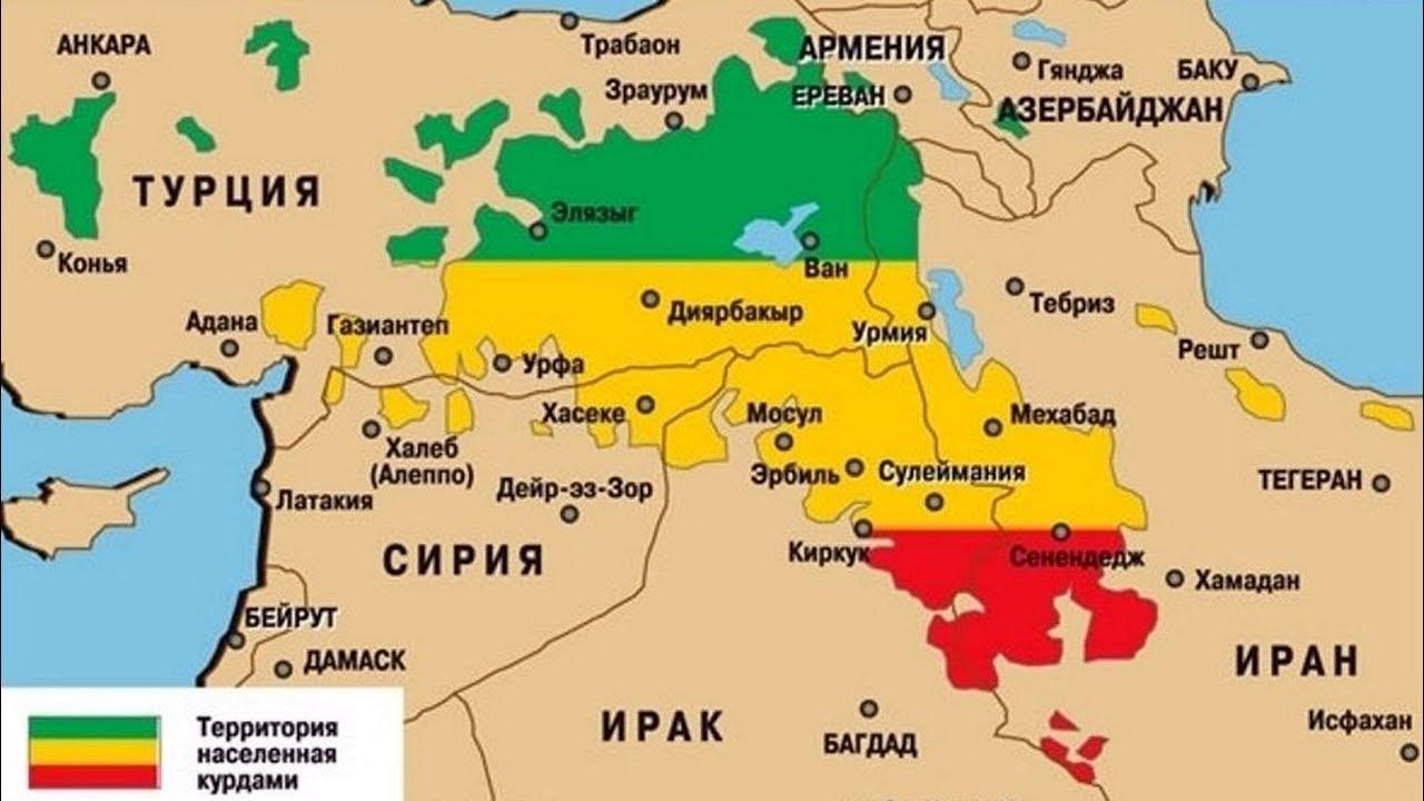 Курдские территории