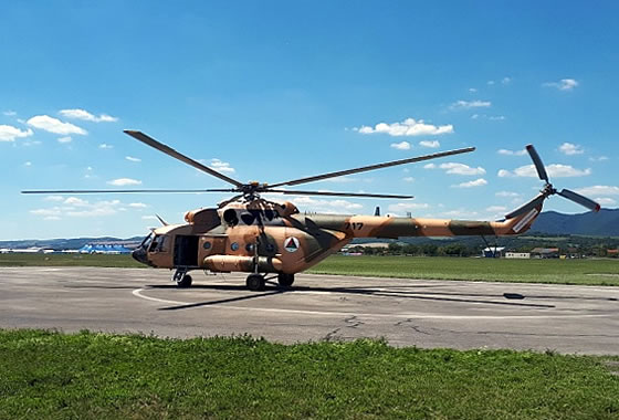 Ми-17В-5 на площадке