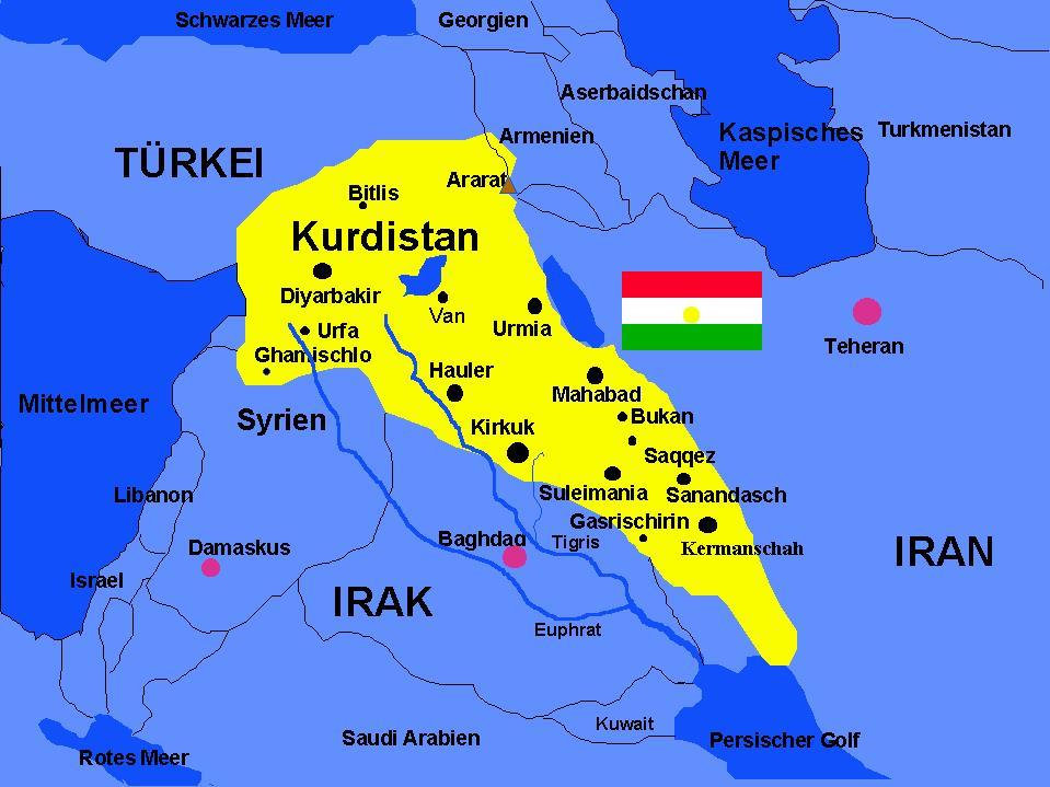 Независимый Курдистан