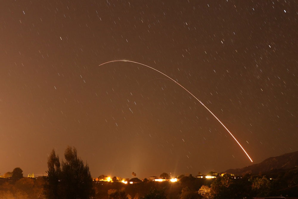 След ракеты
