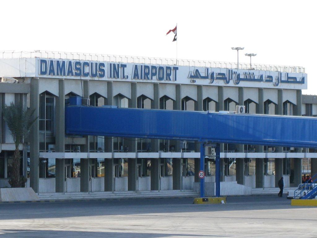 Аэропорт Дамаска
