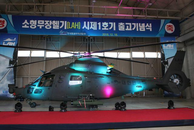 Вертолет LAH