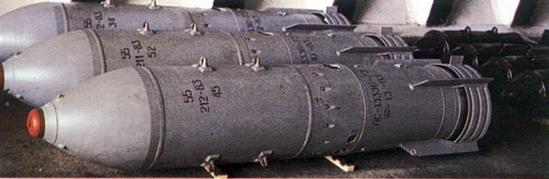 Вертолетные бомбы