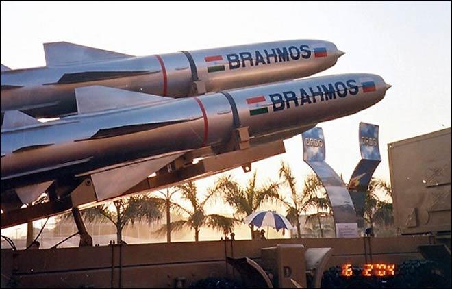BrahМos-2