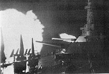 Морское сражение у Гуадалканала